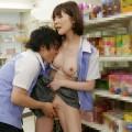 【おっぱい】かわいいアルバイトちゃんを時給はそのままで店内で寝取って乳首吸ってちんこ挿入しちゃったアルバイト娘のおっぱい画像集【80枚】